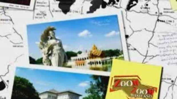 ZOOM  ZOOM Thailand  ตอนที่ 22 วิถีชีวิตชาวสมุย(1)