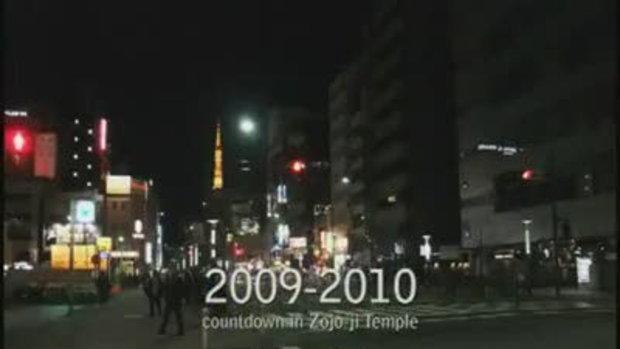 ควันหลง ปีใหม่ ที่ ญี่ปุ่น