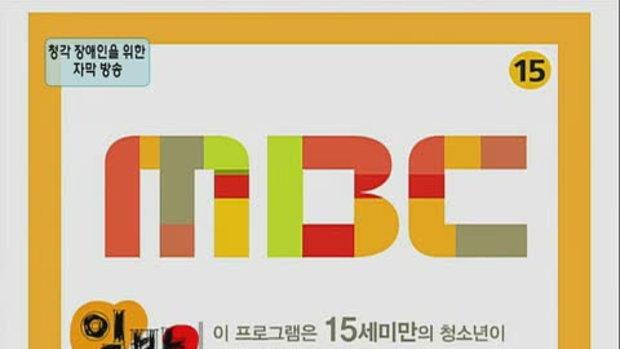 2PM TaecYeon NichKhun