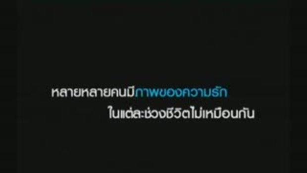 MV เพลง ภาพประทับใจ - แสตมป์