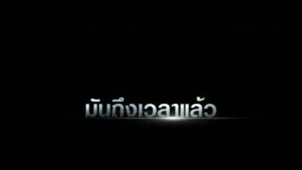Fukduk Channel 16 : ตอนที่ 27