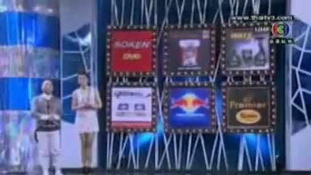 มายากล NRIS magic Show สุดฮา บิ๊กหม่ำ ช่อง 3