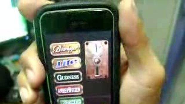 กลกินเบียร์ ในไอโฟน อ.สมศักดิ์