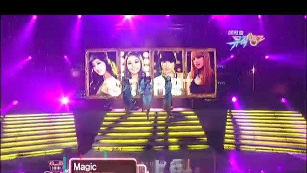 Magic - Secret ( Live )