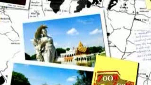 ZOOM ZOOM Thailand : ตอนที่ 42 ประเพณีกองข้าว(2)