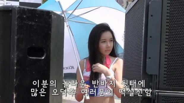 พริตตี้เกาหลี เซ็กซี่ น่ารัก