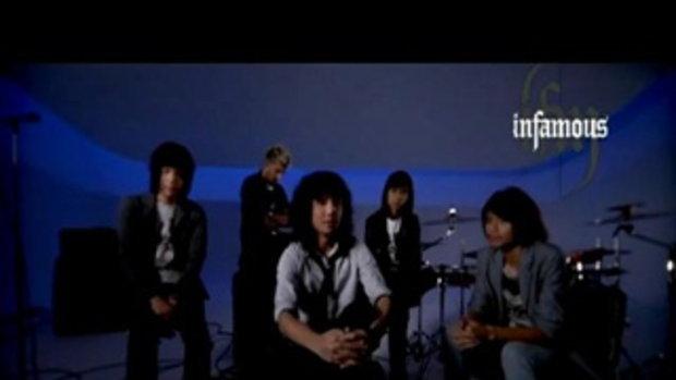 MV: รัก - Infamous