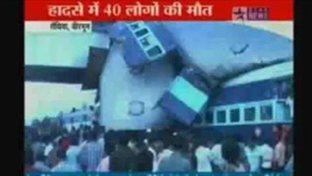 รถไฟชนกัน ที่อินเดีย
