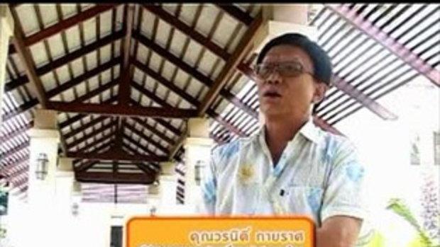 ZOOM ZOOM Thailand : ตอนที่ 53 น้ำตกคลองพลู เกาะช้