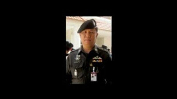 ซูปเปอร์จูเนียร์ เวอร์ชั่น ตำรวจท่องเที่ยวไทย
