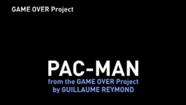มนุษย์ PAC-MAN