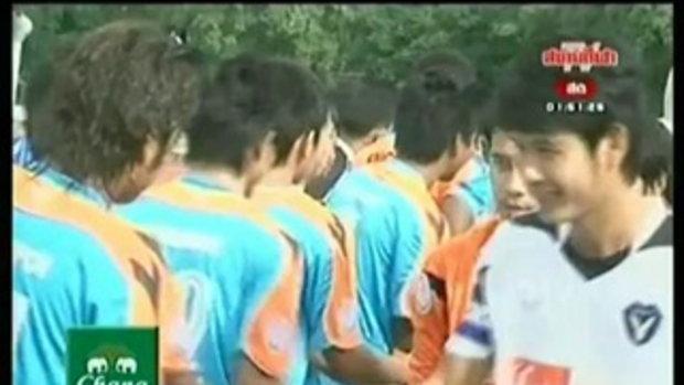 ทีโอที แคท เอฟซี 0-0 จันทบุรี เอฟซี