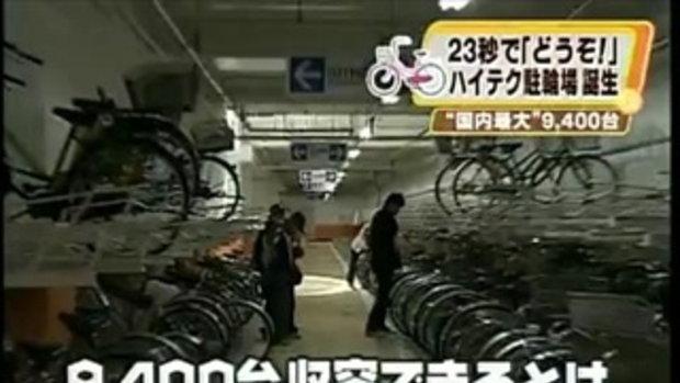 เจ๋งโคตร!! ที่จอดรถจักรยาน