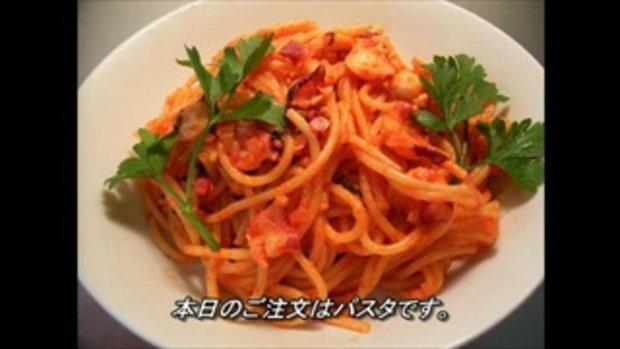 Octopus pasta with tomato sauce
