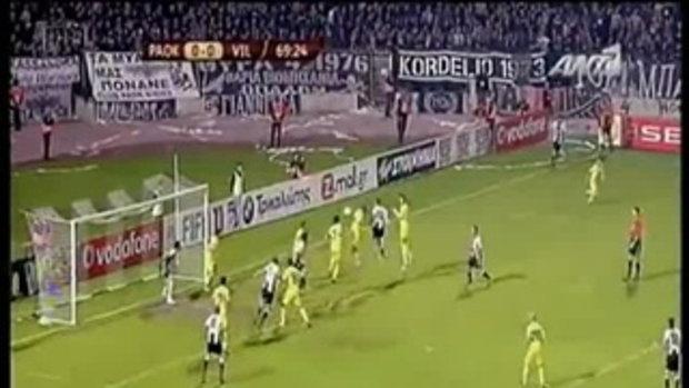 PAOK 1-0 บียาร์รีล (ยูโรป้า)