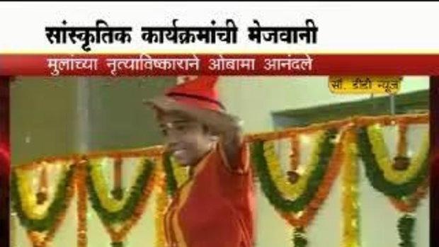 โอบามาเต้นรำ ในเทศกาลทิวาลีของอินเดีย
