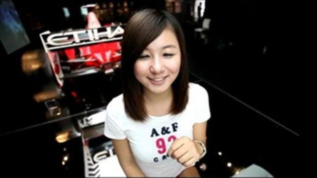 Ryu Ji Hye – F1 เธอน่ารักสุดๆ