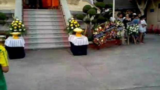 งานศพเพื่อนบอม