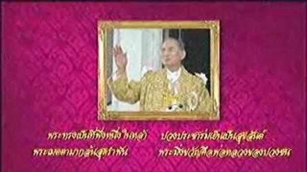 วู้ดดี้เกิดมาคุย - เป็ด เชิญยิ้ม (5-12-53 ) 1/5