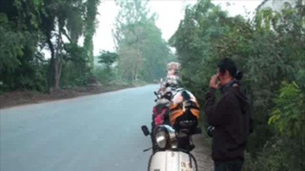เจโอ๋เวสป้าผจญภัย-ถนนหมอก(อินเดีย)