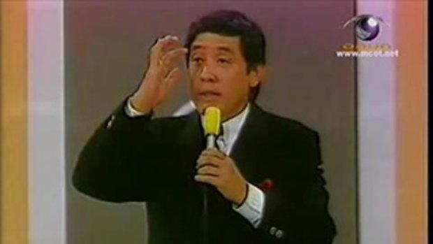 เกมซ่าท้ากึ๋น (22-12-53) 2/3