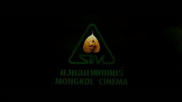 Shaolin เส้าหลิน สองใหญ่ - Trailer