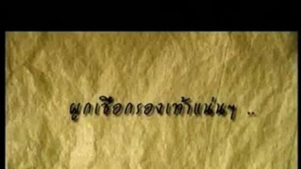 หนังพาไป - ออนเซ็น (16-01-54) 1/2
