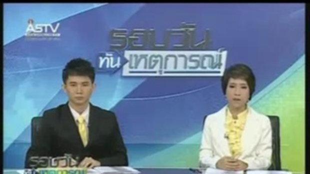 รองนายกฯชี้ ป้ายวัดเขมรหยามไทย