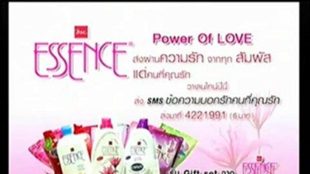 ข่าวข้นคนข่าว - ความเคลื่อนไหว กรณีไทยปะทะเขมร 2/3