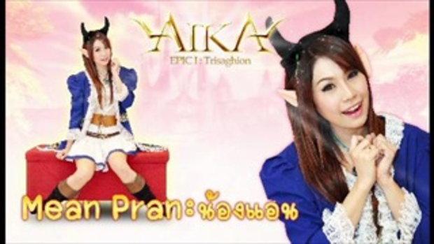 AIKA: Mean Pran
