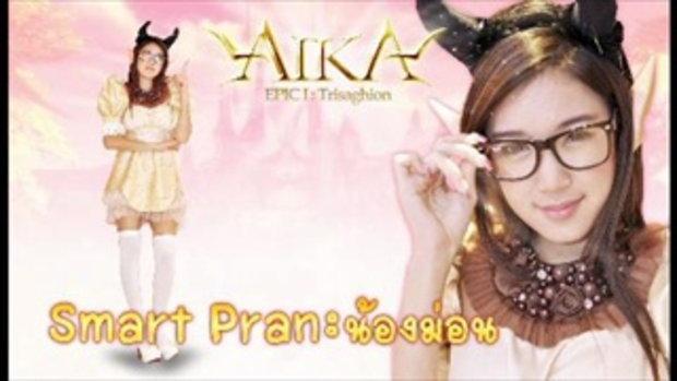 AIKA: Smart Pran