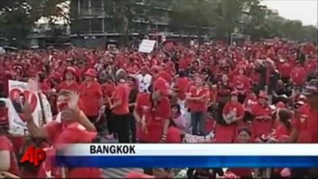 เอพี ตีข่าวเสื้อแดงต่อต้านรัฐบาลไทย