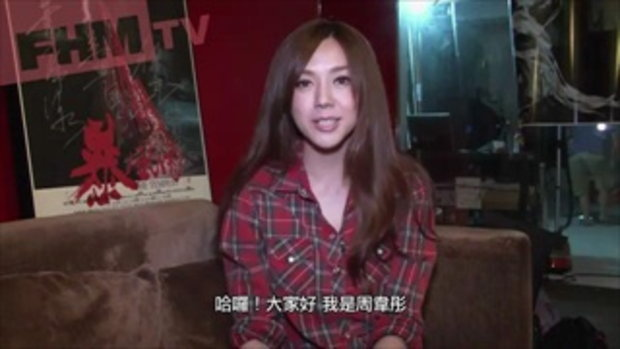 Cica เบื้องหลัง ถ่ายเเบบ สุดเซ็กซี่ FHM China 2010
