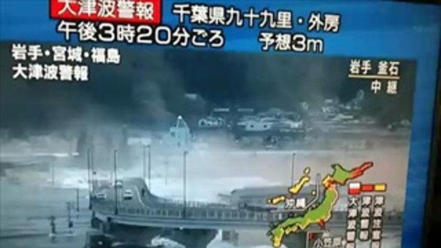 ด่วน! เกิดสึนามิ ที่ญี่ปุ่น