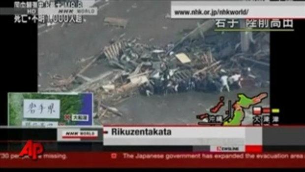 การช่วยเหลือผู้รอดชีวิตจาก สึนามิ ญี่ปุ่น