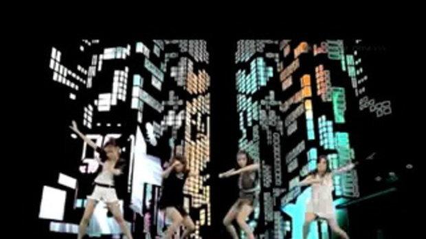 เต้น Lumino Move
