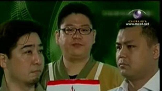 ทีวีแชมเปี้ยนส์ - สุดยอดนักกินซูชิสายพาน 2/3