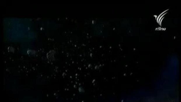 ท่องโลกกว้าง -เรื่องแปลก...ในจักรวาล 2/4