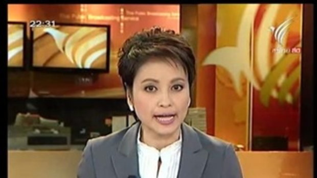 ที่นี่ ทีวีไทย - แผ่นดินไหวในพม่า - เชียงราย 1/3