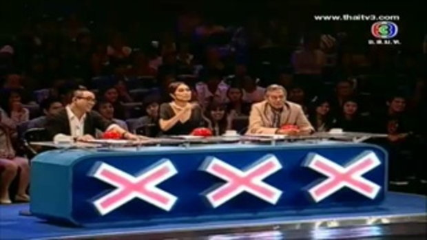 Thailand's Got Talent (27-03-54) 4/5