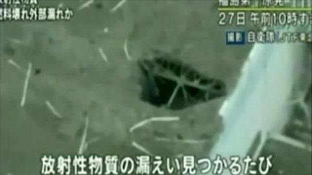 UFO เหนือโรงไฟฟ้าฟูกุชิมะ ก่อนเกิดสึนามิ