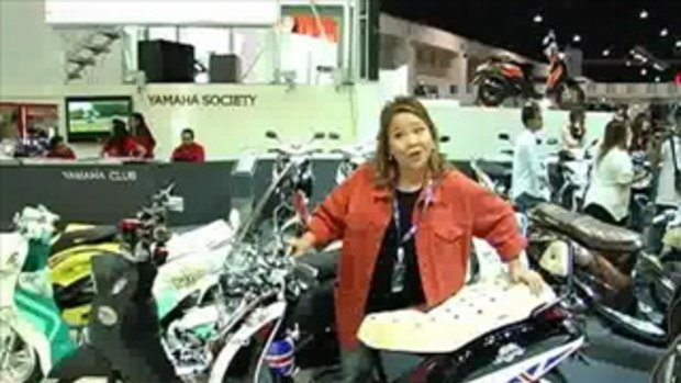 Lifestyle by Yamaha เทป 42 (2/5)