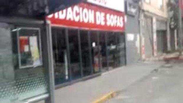 แผ่นดินไหวที่สเปน