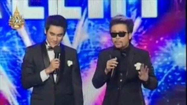 Thailand's Got Talent (22-05-54) -  วุ้นเส้น ณิขก