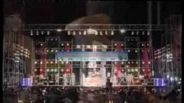 Family Concert 9/11