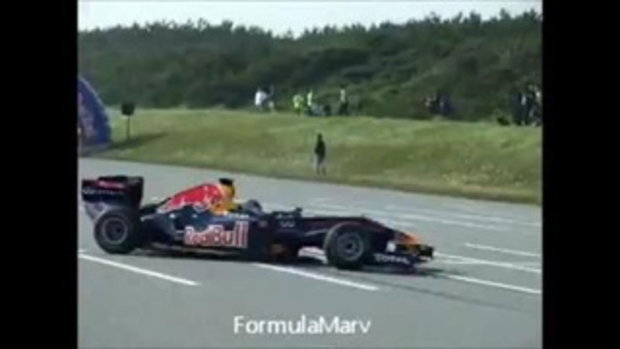 ระทึก เกรียนญี่ปุ่น โดดปาดหน้ารถ F1