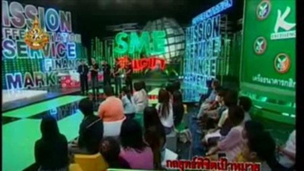 SME ตีแตก - Wok My Way 3/4