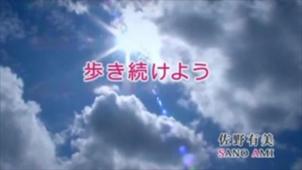 Yumi Sano สาวพิการเปี่ยมด้วยรอยยิ้ม
