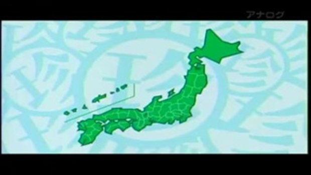 ว๊าวว! ทหารหน่วยรบญี่ปุ่น สร้างสะพานข้ามแม่น้ำสุดเจ๋ง