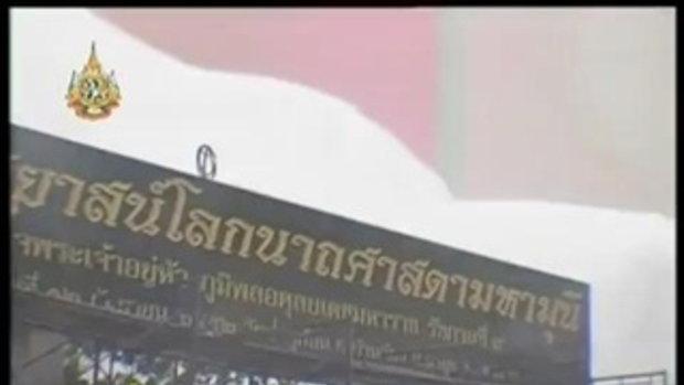 Vip - จากสาวไฮโซสู่พุทธศาสนา 3/3
